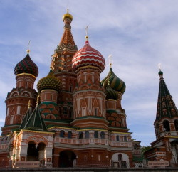 Moskva 1 turisticka agencija Kompas Tours Banja Luka