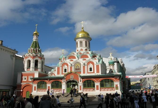 Moskva 4 turisticka agencija kompas tours banja luka