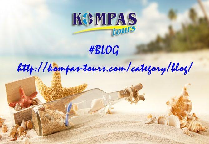 blog-1-turisticka-agencija-kompas-tours-banja-luka