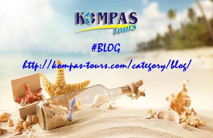 O nama – Kompas tours