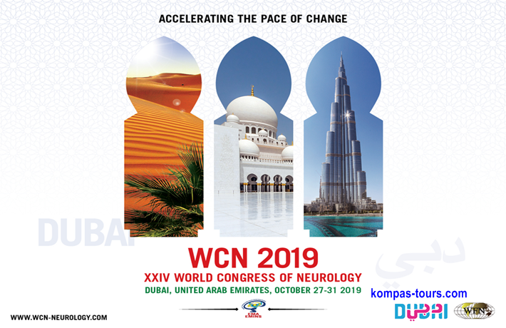 "UAE ✈ DUBAI ""World Congress of Neurology WCN 2019"", 6 dana/5 noći"