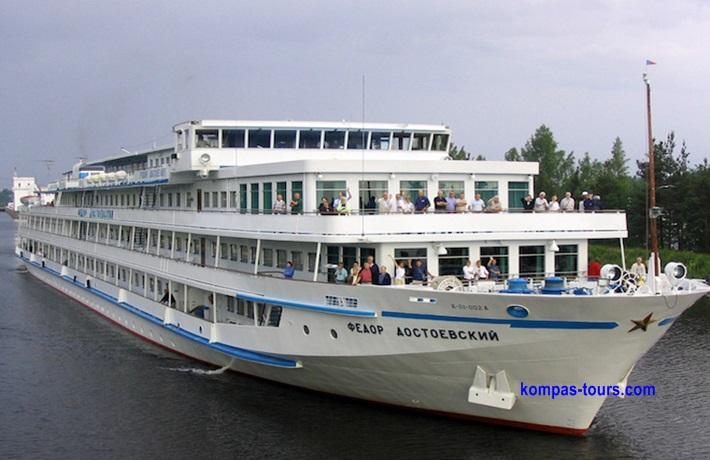Rusija ✈ 🚢 ✈ KRSTARENJE VOLGOM do Kaspijskog jezera, 20.07-27.07.2020