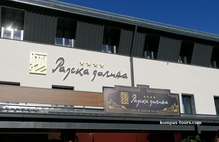 Republika Srpska 🚘 Hotel RAJSKA DOLINA 4* Jahorina